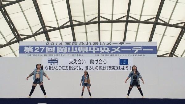 岡山ドームで踊ってきました。