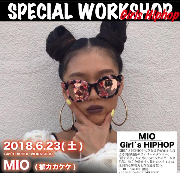 6月!!MIOさんによるSPECIALワークショップ!!