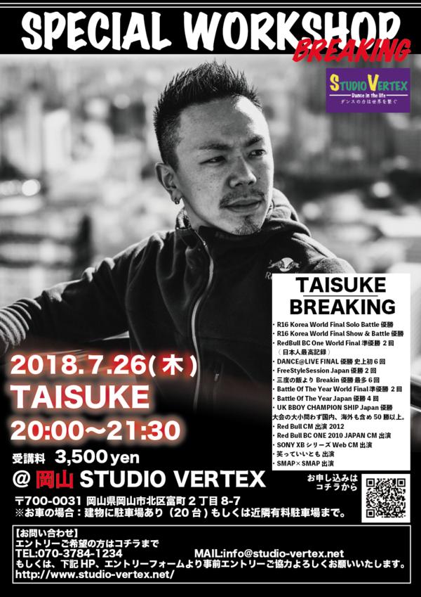 世界の男TAISUKEワークショップ!!