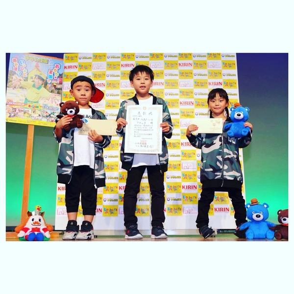 おもちゃ王国プレゼンツKids Dance Festival vol.2