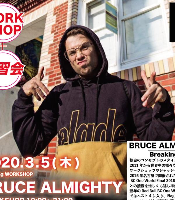 3月!!JAPAN TOUR in 岡山ワークショップ開催!!