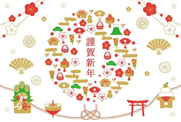 【2021】新春のご挨拶 New Year greetings