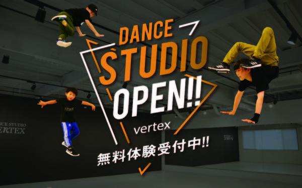 VERTEX倉敷校遂にOPEN!!!